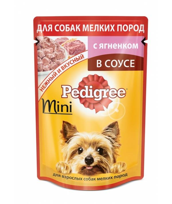 Паучи для собак мелких пород с ягненком в соусе 10163976