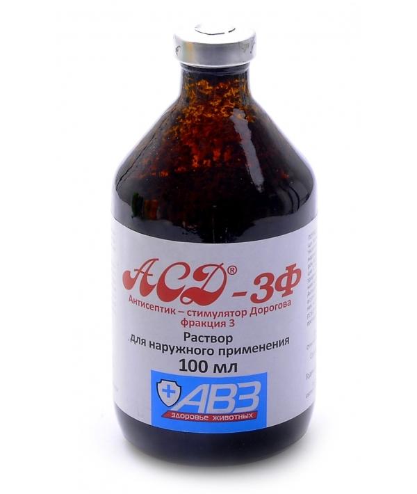 АСД – 3 – антисептик – стимулятор Дорогова, фракция 3