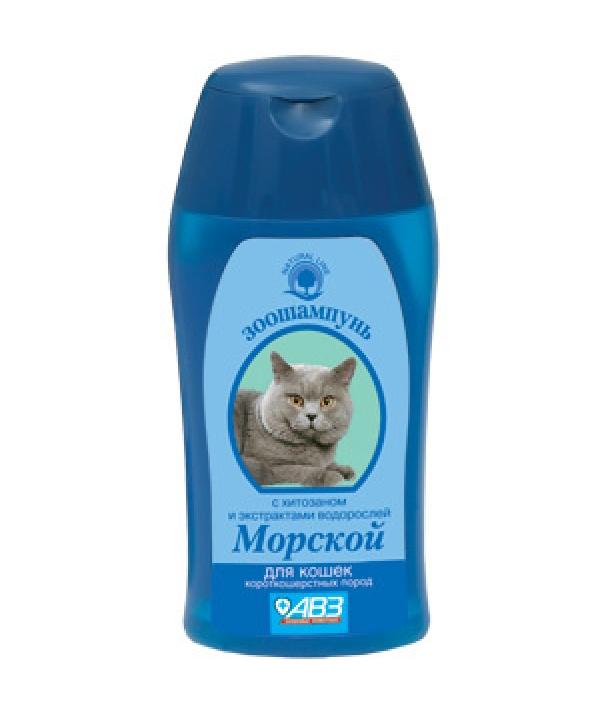 Морской шампунь для короткошерстных кошек АВ864