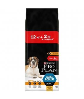 Для взрослых собак крупных пород мощного телосложения с курицей (Large Robust Adult Chicken) 12365631
