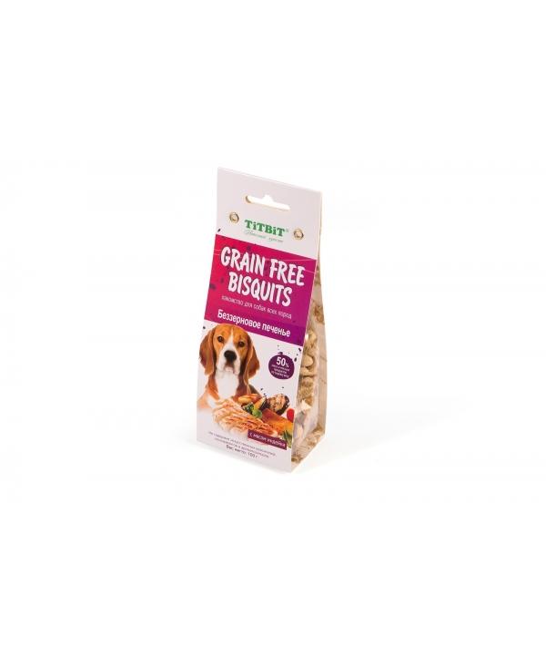 Печенье Grain Free беззерновое с мясом индейки (6504)