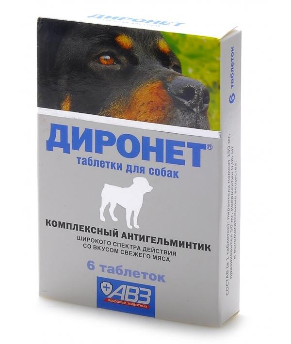 Диронет От глистов для крупных собак, 6 таб. АВ424