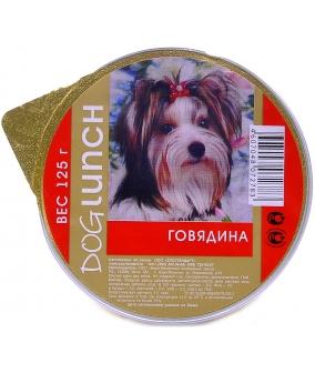 Консервы для собак Говядина (55179)