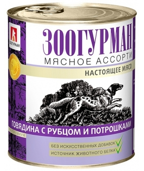 Консервы для собак Мясное Ассорти Говядина с рубцом и потрошками (2595)