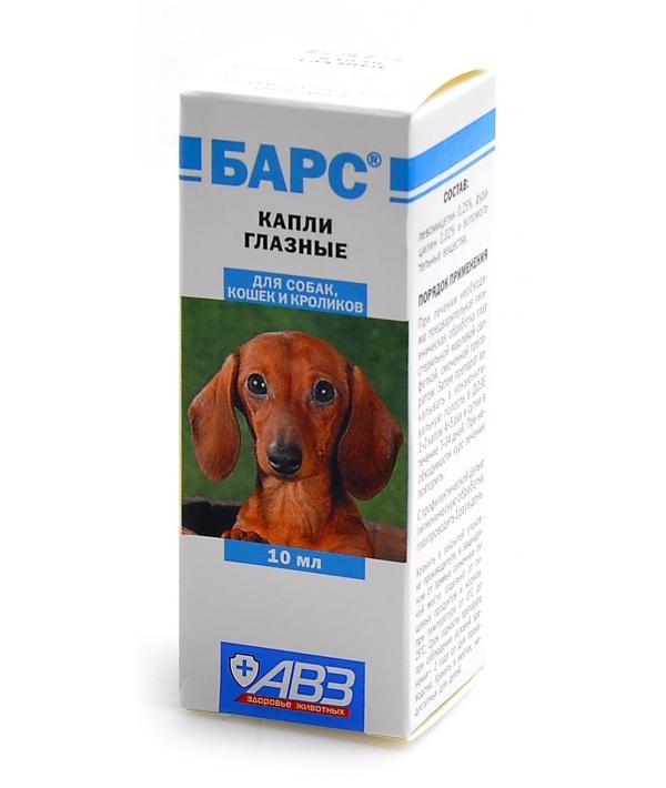 Барс Капли глазные для кошек и собак АВ126