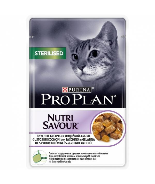 Паучи Кусочки в желе для кастрированных кошек с индейкой (Sterilised) 12287047