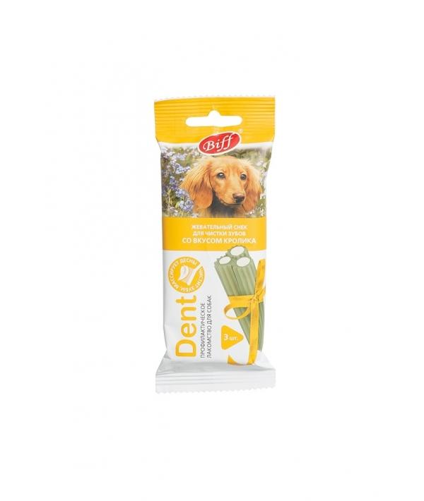 Жевательный снек для собак DENT со вкусом кролика, 3шт (для средних пород)002872/001011