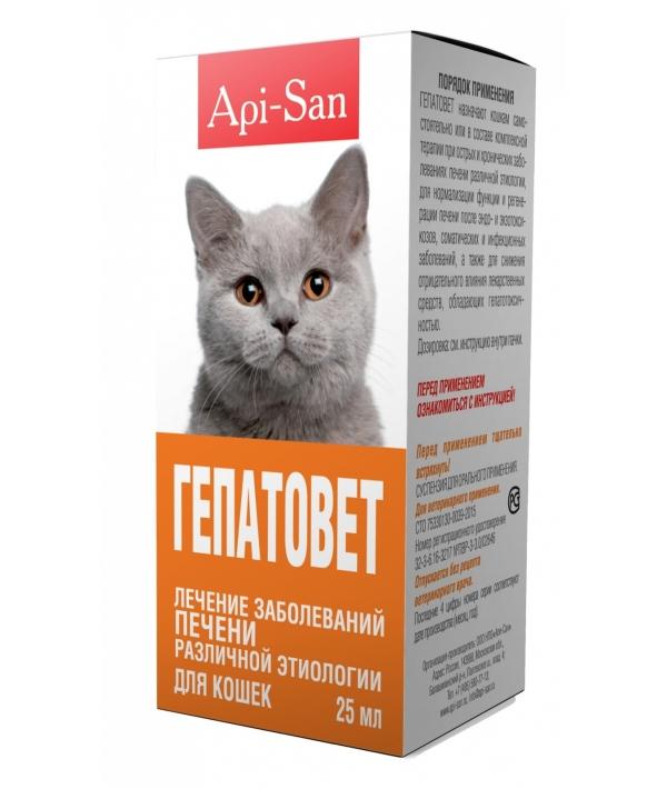 Гепатовет для лечения печени у кошек, суспензия