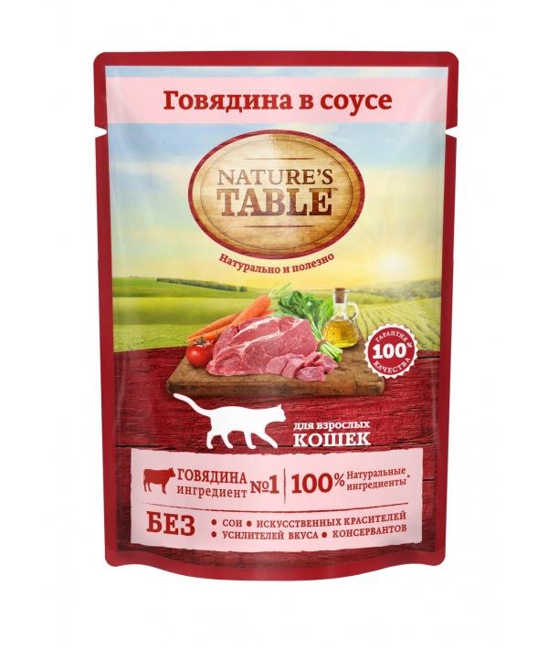 Паучи для кошек с говядиной в соусе, 10174801