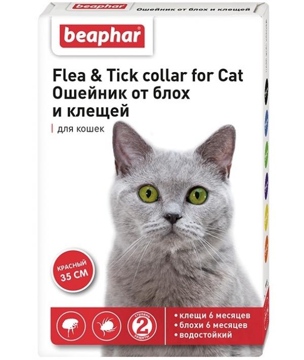 Ошейник Diaz Красный от блох и клещей для кошек, 35см (12618)