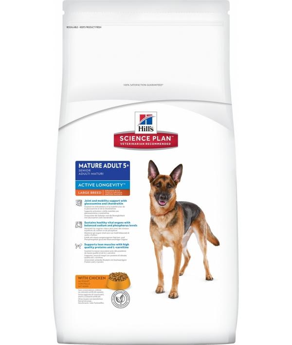 Для пожилых собак крупных пород (Senior Large Breed) 9274N