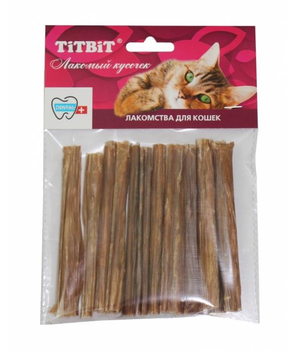 Кишки говяжьи (для кошек) – мягкая упаковка (005200)