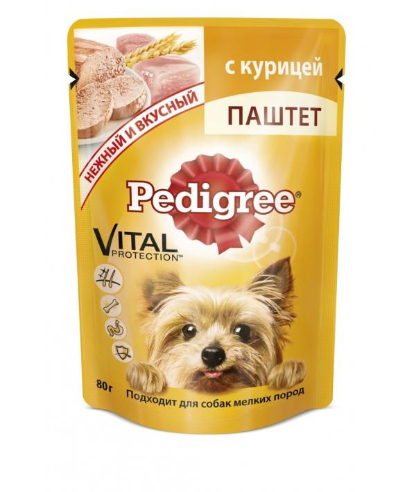Паучи для собак мелких пород паштет с курицей 10131650