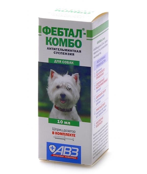 Фебтал Комбо От глистов для Собак (суспензия) АВ445