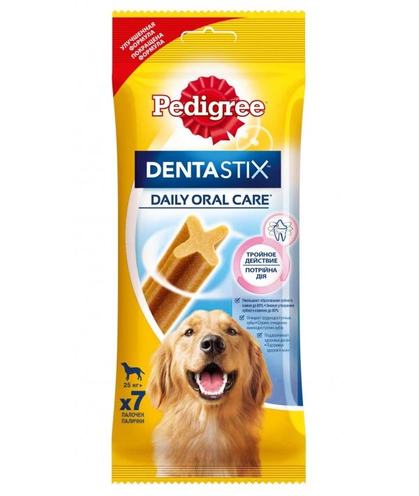 Лакомство для собак крупных пород Дентастикс maxi 10181834