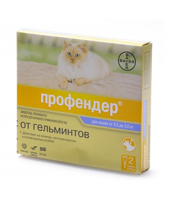 Профендер Капли от глистов д/Кошек от 2,5кг до 5 кг, 2пипетки – 13279