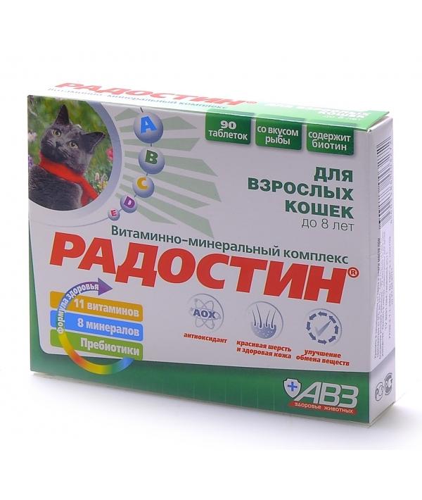 Радостин витамины для кошек до 8лет, 90таб. АВ671