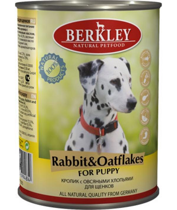 Консервы для щенков с кроликом и овсянкой (Puppy Rabbit&Oatflakes)