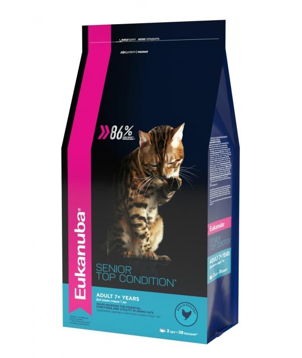 Для пожилых кошек от 7 лет c курицей (Adult Top Condition 7+) 10144124