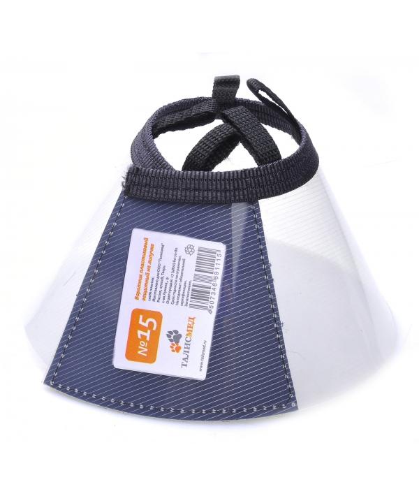 Воротник пластиковый защитный на липучке №15, 35 – 41см (24853)