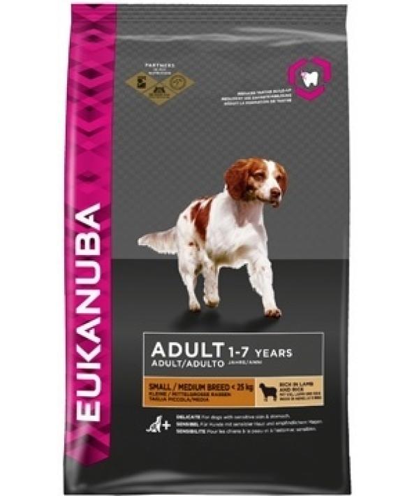 Для взрослых собак малых и средних пород с ягненком и рисом (Adult & SmallMedium & LambRice) 10159390