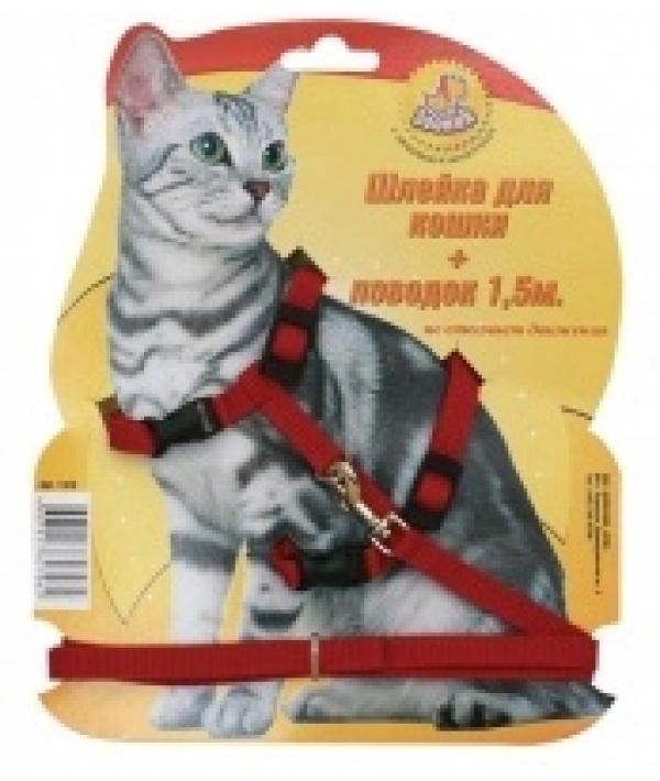 Шлейка с поводком 1,5м для кошек (1318)