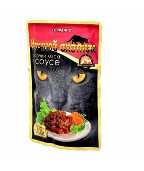 Кусочки в соусе для кошек с говядиной – 51662