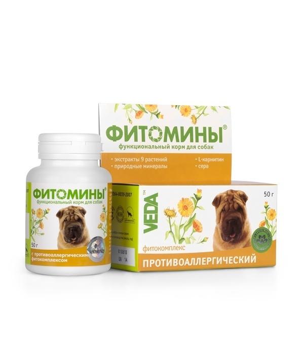 Фитомины От аллергий (собака), 100таб.