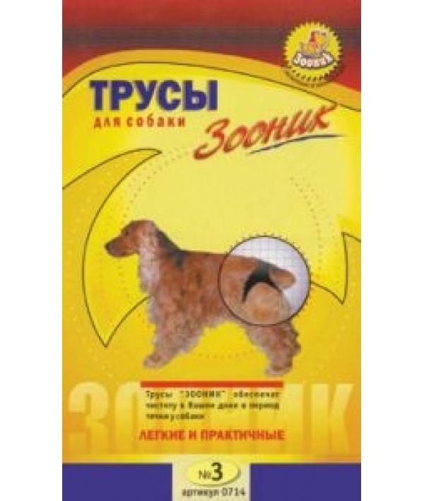 Трусы гигиенические для собак №3 (0714)