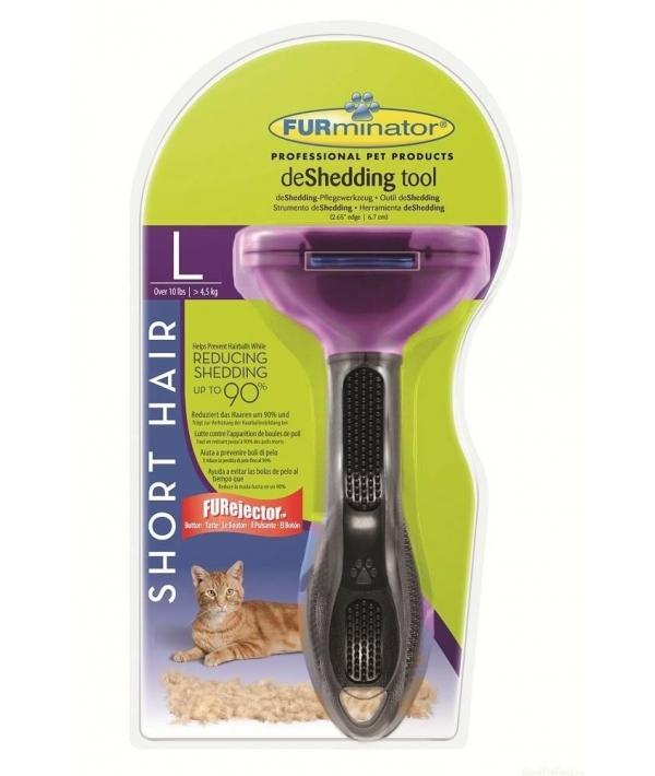 Фурминатор для кошек больших короткошерстных пород , 7 см (SHORT HAIR LARGE CAT) 113386