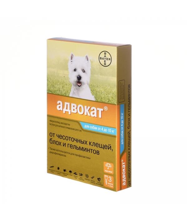 Адвокат Капли д/щенков и собак до 10кг от блох, клещей и глистов, 3пипетки – 13280