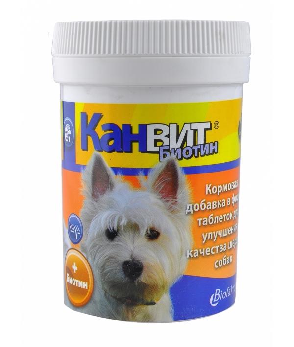Витамины для кожи и шерсти собак, таб. (Biotin)
