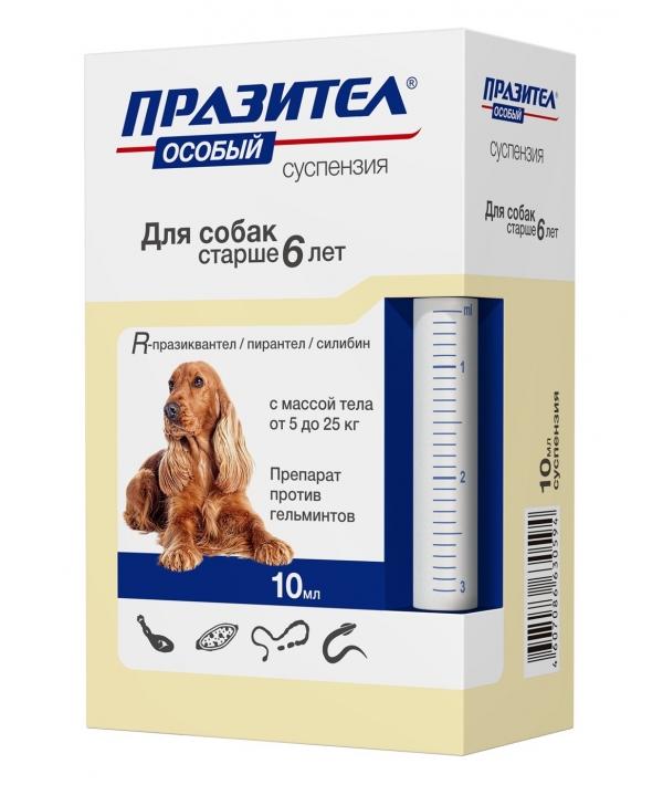 """Празител """"Особый"""" от глистов для собак старше 6 лет от 5 до 25 кг, (суспензия), 10 мл"""