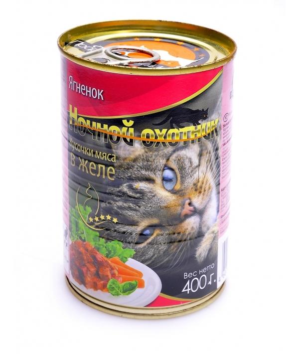 Кусочки в желе для кошек с ягненком – 11798