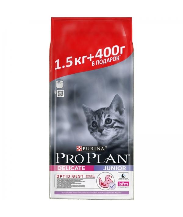 Для котят с индейкой и рисом (Junior delicate) – 12329000