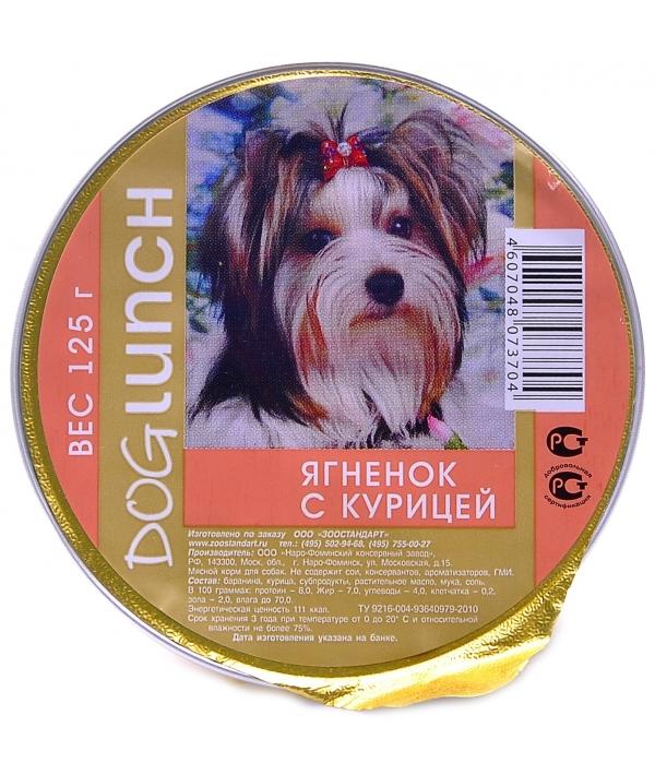 Консервы для собак Ягненок с курицей (55191)