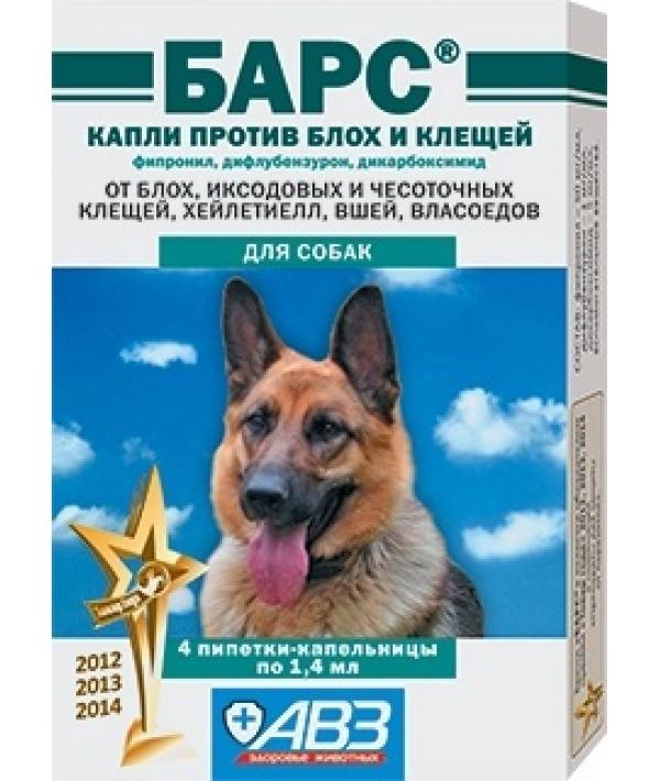 Барс капли против блох и клещей для собак (4 пипетки по 1.4 мл)