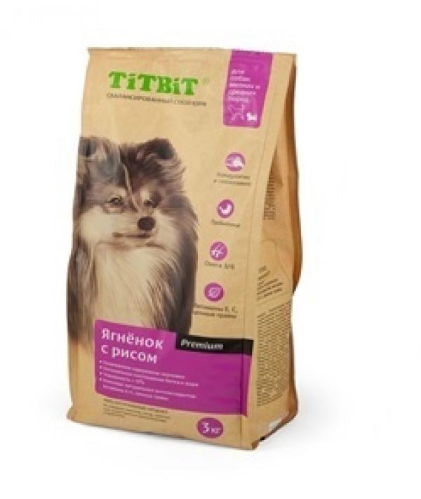 Сухой корм для собак малых и средних пород ягненок с рисом (008355)