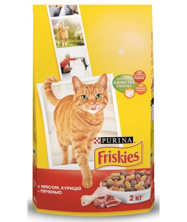 C мясом, печенью и курицей для кошек (Meat,Liver & Chicken) – 12152612