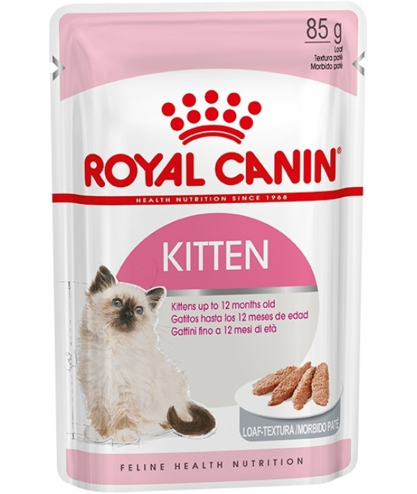 Паучи для котят (паштет) 783601 / Kitten