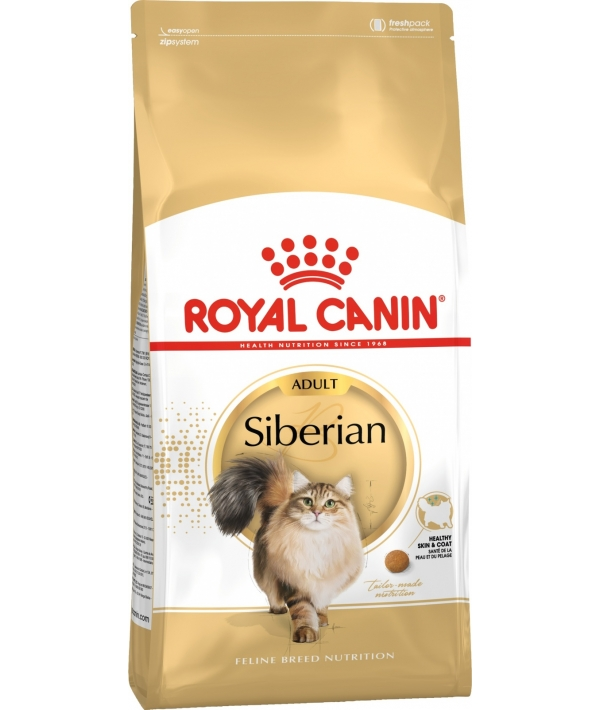 Для Сибирских кошек (Siberian) 110020