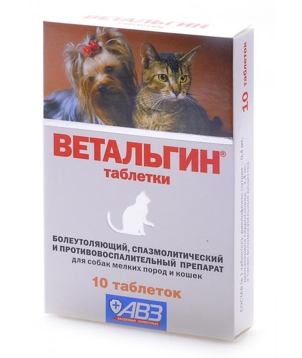 Ветальгин От боли, спазмов и воспалений д/кошек и собак мелких пород (1таб.=2кг), 10таб.
