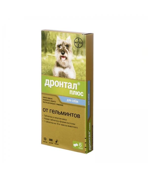 Дронтал От глистов д/Собак (вкус мяса), 6таб. – 13275