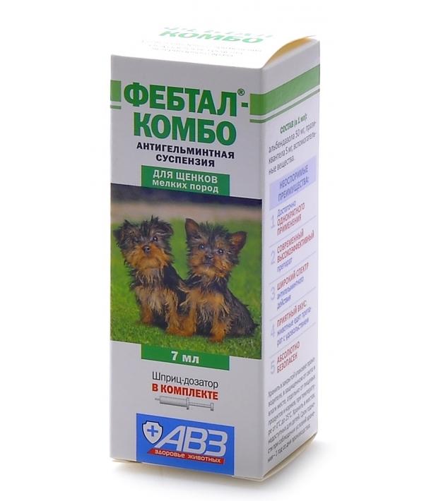 Фебтал Комбо От глистов для Щенков малых пород (суспензия)