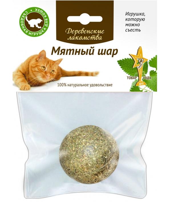 Игрушка – лакомство для кошек мятный шар