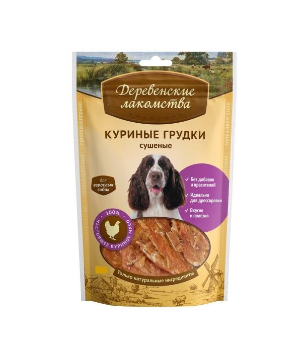 Куриные грудки сушеные (100% мясо)