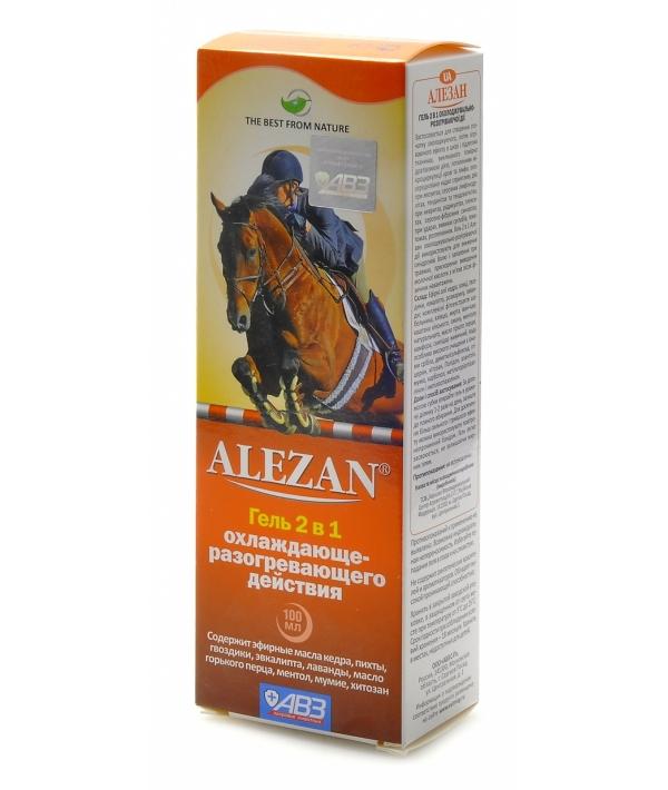 Алезан Гель 2в1 для суставов: охлаждающе – разогревающий АВ695