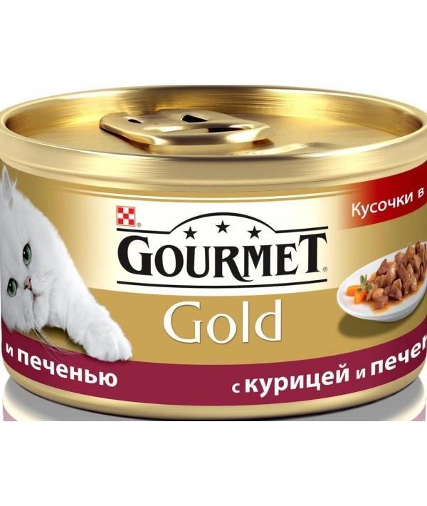 Кусочки в подливке Gourmet Gold с курицей и печенью для кошек – 12318133/12130919