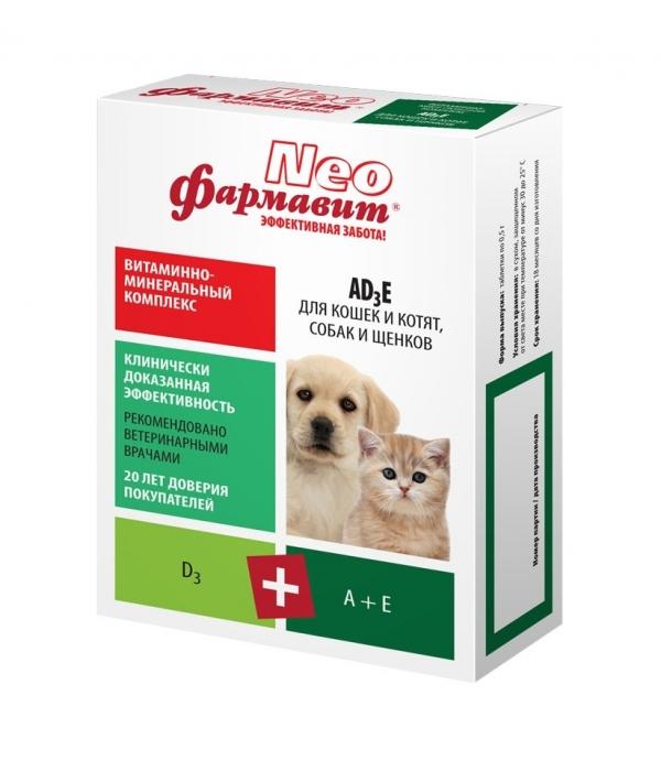 """Фармавит NEO"" А D3 Е витамиы для кошек,котят,собак,щенков,90 таб."