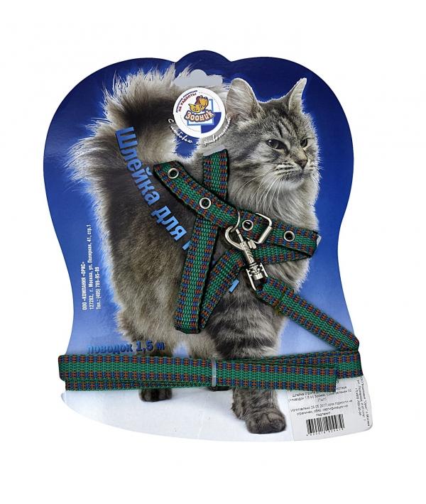 Шлейка с поводком 1,5м для кошек сине – зеленая